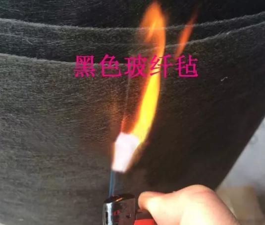 阻燃环保玻璃纤维毡